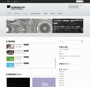 スクリーンショット 2014-05-03 5.44.44