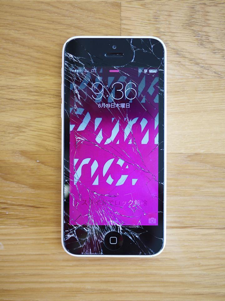 バキバキのiPhone