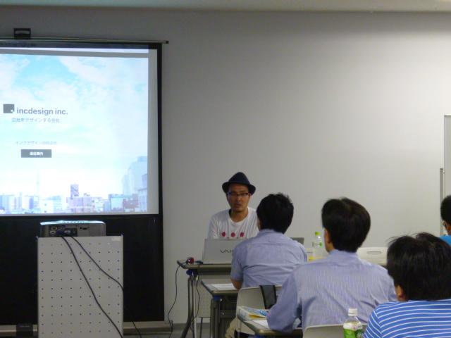 足立区の起業セミナーに登壇しました。