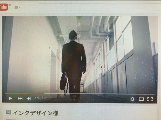 プロモーションビデオ