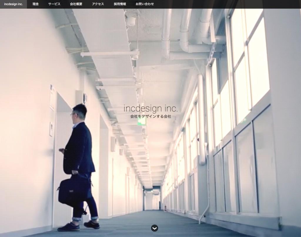 スクリーンショット-2015-09-09-10.38.35