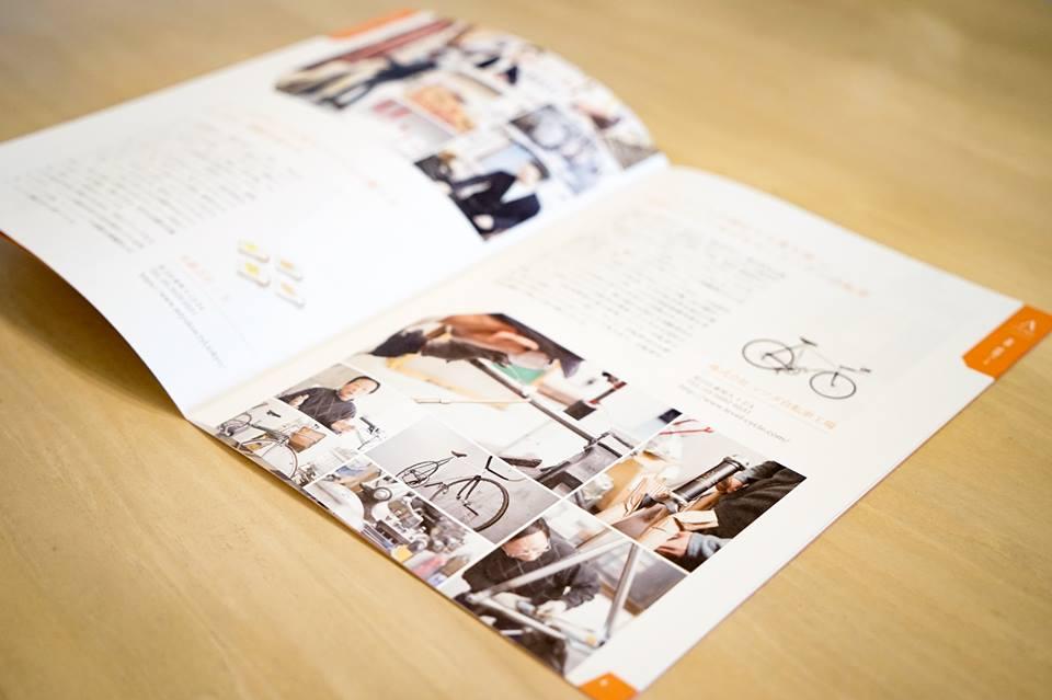 【制作実績】TASKプロジェクトパンフレット