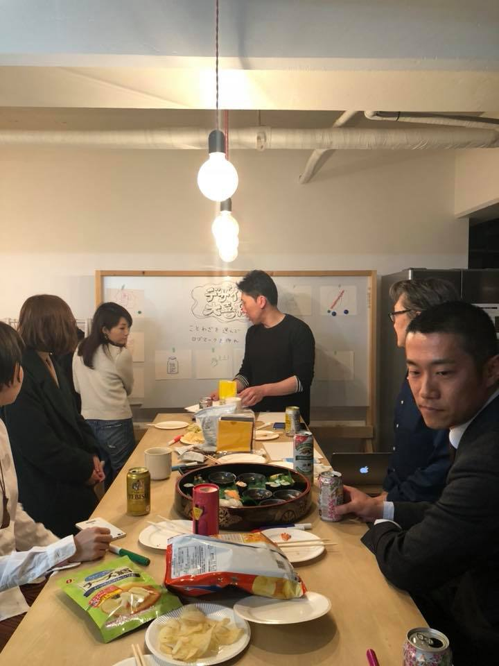 【インクブログ】デザイン大喜利 開催中!