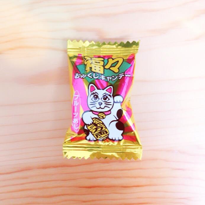 【インクブログ】福々おみくじキャンディー
