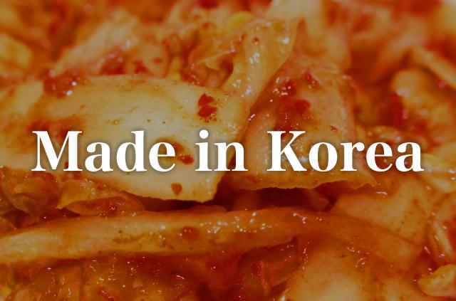 韓国版と日本版のウェブサイトを比べてみた